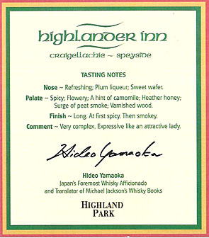 Highland Park back label
