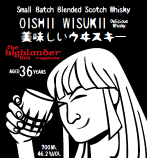 Oishii Wisukii Bottle Label